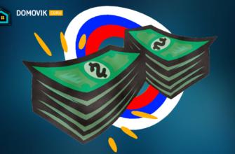Самые богатые компании России