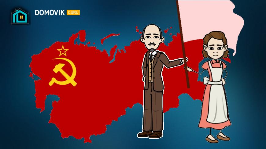 Дефицит в СССР — из-за чего он был и в чем его особенности?