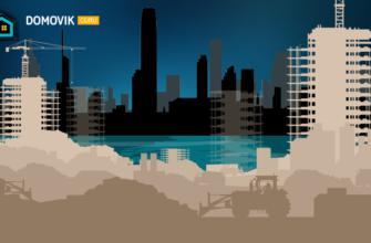 В каком городе больше всего строят жилье?
