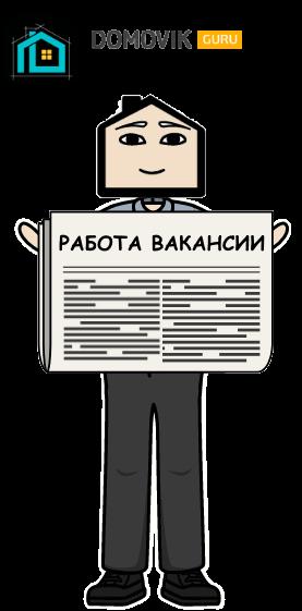 Безработица в России — какие регионы самые проблемные и как с ней бороться?